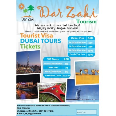 CHEAPEST DUBAI VISIT/TOURIST VISAS, TICKETS HOTEL RESERVATIONS, TOURS IN UAE, etc.